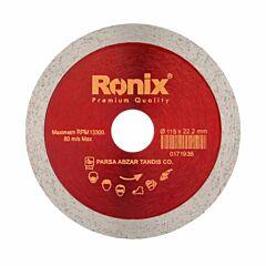 تیغ سرامیک بر رونیکس مدل RH-3507