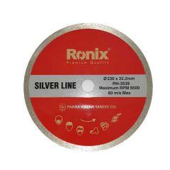 صفحه سرامیک بر رونیکس مدل RH-3539 سایز 230 میلی متر