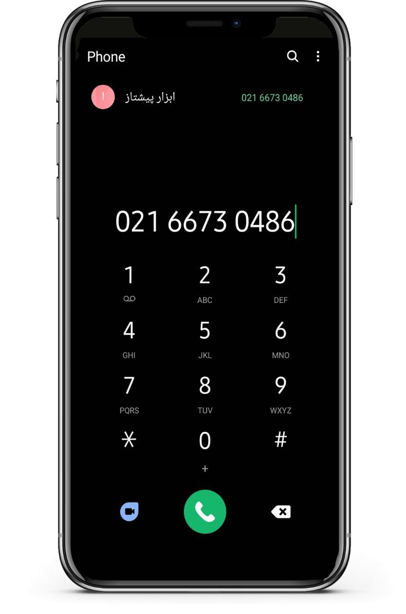 https://api.whatsapp.com/send/?phone=989129472995&text&app_absent=0